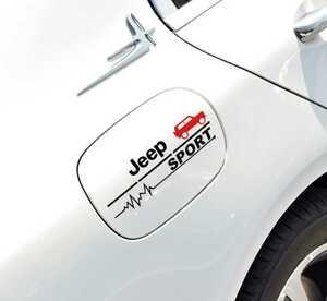 Jeep door / bumper / glass / side mirror sticker black 2 pieces set Chrysler Wrangler Grand Cherokee compass renegade
