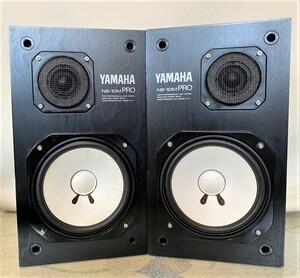 YAMAHA NS-10M PRO 入魂の匠チューニング プロのスタジオでも現役で使われている名器、ターミなる交換済み 高域の抜けが良いです。 ペア