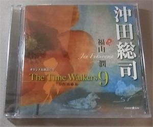 オリジナル朗読CD The Time Walkers 9 沖田総司☆福山潤