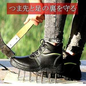 安全靴 鋼鉄先芯 スニーカー ブーツ シューズ メンズ 釘踏み抜き防止 靴 耐油 防滑 7991146 7995363 【C】 ブラック 43 26.5㎝ 新品