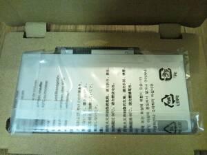 新品 純正品 送料無料 パナソニックレッツノート Panasonic Let's note バッテリーパック CF-VZSU81JS CF-AX CF-AX2 CF-AX3 4902704031167