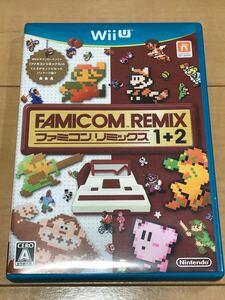 【WiiU ソフト】 ファミコンリミックス1+2 ※まとめ買いの場合送料分値引き
