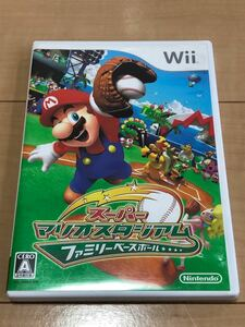 【Wiiソフト】 スーパーマリオスタジアム ファミリーベースボール ※まとめ買いの場合送料分値引き