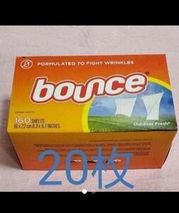 お試し!!Bounce20枚 バウンス 柔軟剤シート 20枚