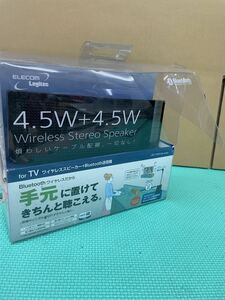 (W箱99)LogitecLBT-TVSP100ワイヤレススピーカー 通電のみ、その他未確認ジャンク品です部品取りゆうパック60サイズ発送