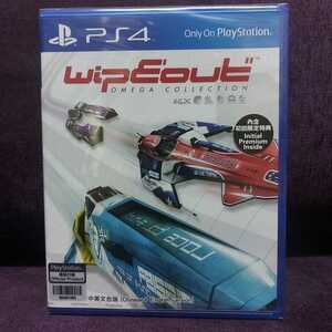 《PS4》 アジア版 Wipeout Omega Collection【PSVR対応ソフト】新品未開封 即決