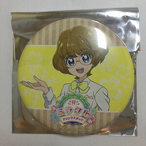 プリキュア アニメイトカフェ キッチンカー みのり キュアパパイア 缶バッジ