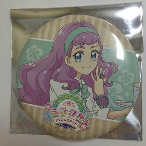 プリキュア アニメイトカフェ キッチンカー ローラ キュアラメール 缶バッジ