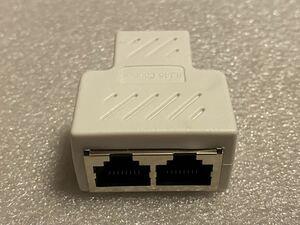 RJ45/LAN ネットワークスプリッタアダプタ RJ45メス RJ45メス ネットワーク Yスプリッタ アダプタ LANコネクタ
