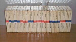 【即決】「20世紀英米文学案内 全24巻揃い 研究社」ヘンリー・ジェイムス/ハーディ/ロレンス/ヘミングウェイ/グレアム・グリーン…他