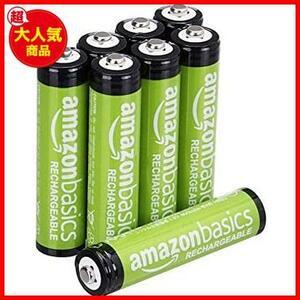 ★残1個!色 (最小容量800mAh、約1000回使用可能) 単4形8個セット QKm27 充電式ニッケル水素電池 充電池 Amazonベーシック