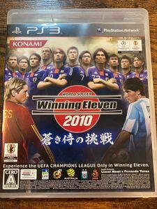 ワールドサッカー ウイニングイレブン 2010 蒼き侍の挑戦 PS3