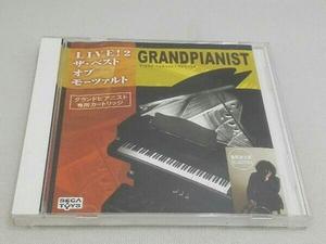 ジャンク SEGA TOYS / LIVE!2 ザ・ベスト・オブ・モーツァルト / 葉加瀬太郎 / グランドピアニスト 専用カートリッジ