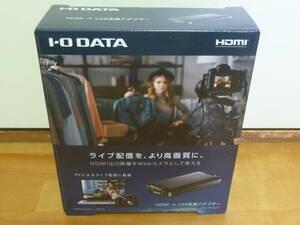 I-O DATA GV-HUVC UVC(USB Video Class)対応 HDMI⇒USB変換アダプター