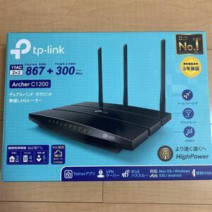 Wifiルーター 無線Lanルーター 867+300Mbps 11acデュアルバンドギガWi-FiルーターAC1200