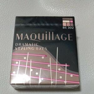 MAQUILLAGE (マキアージュ) ドラマティックスタイリングアイズ アイシャドウ BE302 クランベリーカップケーキ