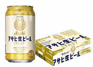 アサヒ 生ビール マルエフ 350ml 24缶入 1ケース AsahI ビール