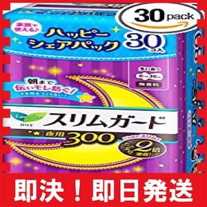 15コ入×2セット(30コ) 【シェアパック】ロリエスリムガード多い夜用 羽つき30センチ 15コ入×2セット(30