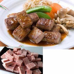 激うま!☆サイコロステーキ(成型肉)☆1キロ (500g× 2P) お買い得品!同梱可能!