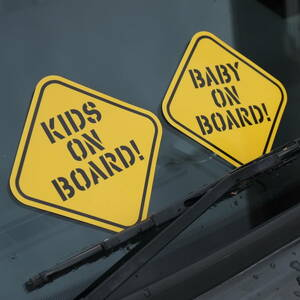 BABY ON BOARD! sticker / Bay Be on board baby .... - car yellow color baby external for