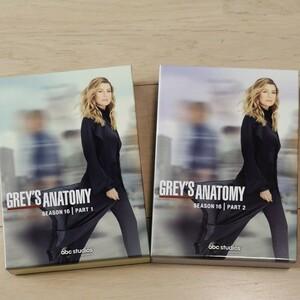 グレイズアナトミー シーズン16 コレクターズ BOX Part1&2 DVD