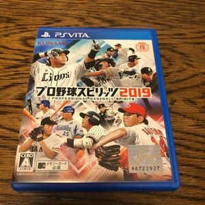 PS Vita ソフト プロ野球スピリッツ2019