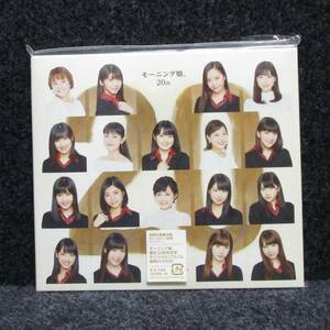 [CD+DVD] モーニング娘。 20th 二十歳のモーニング娘。 初回生産限定盤
