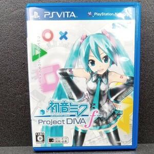 【中古】初音ミク -プロジェクト ディーヴァ- f Project DIVA F PS Vita