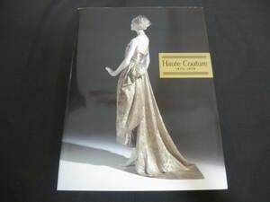 図録『オートクチュール100年展 1870-1970』1993年 朝日新聞社 Haute Couture 森英恵2pオートクチュールと私