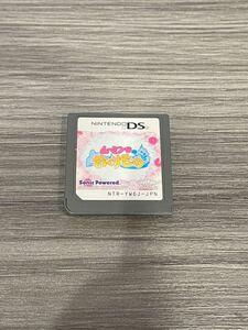 ニンテンドーDSソフト ムーミン 谷のおくりもの 送料無料 任天堂 Nintendo