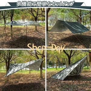 3m×2.9m 軽量 タープ キャンプ 天幕 持ち運び楽々 シェード 遮光 日除け テント ツーリング グレー