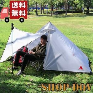 【パネル式 ワンポールテント】ソロ キャンプ 初心者 テント 1人用 1人 コンパクト 軽量 設営簡単 アウトドア ツーリング