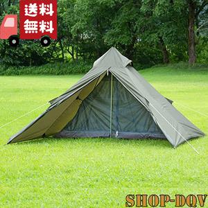 【ポール付属】 BUNDOK ティピー ワンポール テント ソロ キャンプ ツーリング コンパクト 軽量 簡単設営 アウトドア 1人用