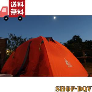 【 ベーシック ツーリング テント 】軽量 & コンパクト 自立 二重層 ソロ キャンプ ソロキャン 1人用 2人用 アウトドア 登山 防災