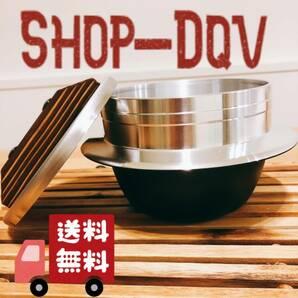 【本格仕様】日本製 羽釜 2合 割れにくい ステンレス アルミ製 炊飯器 炊飯鍋 国産 1人暮らし ソロキャンプ クッカー