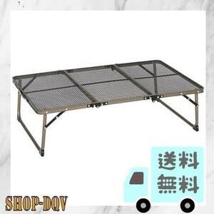 金属メッシュ QUICKCAMP 三つ折りテーブル キャリーワゴン対応 QC-CW90 折りたたみ ローテーブル キャンプ ツーリング クイックキャンプ