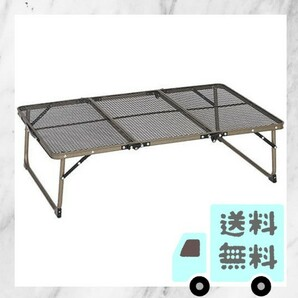 QUICKCAMP 三つ折りテーブル キャリーワゴン対応 QC-CW90 対応 折りたたみ ローテーブル キャンプ ツーリング クイックキャンプ