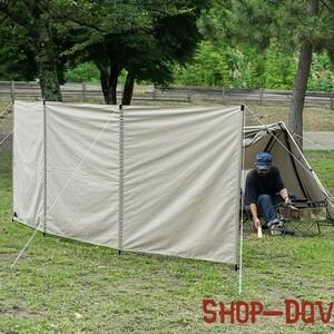 ポール付属 TC素材 ウィンドスクリーン カーキ 風防 陣幕 焚き火幕 目隠し キャンプ タープ ツーリング テント アウトドア ポリコットン