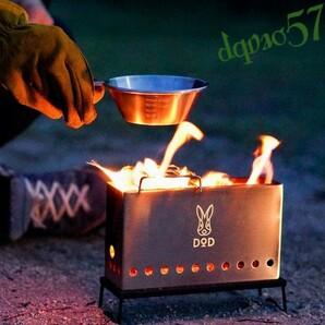 燃焼が姿が美しい DOD ぷちもえファイヤー 耐熱テーブル 焚き火台 ゴトク 焚火台 ソロ キャンプ ツーリング 軽量 持ち運び簡単