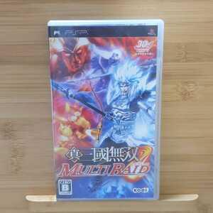 PSP 真・三國無双 MULTI RAID