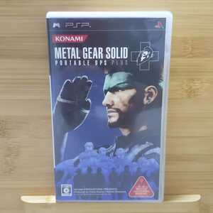 PSP METAL GEAR SOLID PORTABLE OPS+