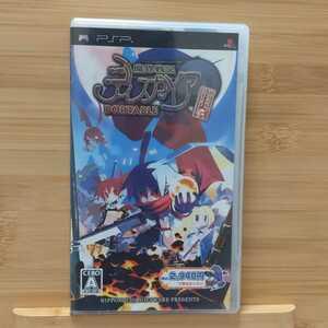 PSP 魔界戦記ディスガイアPORTABLE 通信対戦はじめました。