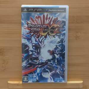 PSP ファンタシースターポータブル2 インフィニティ