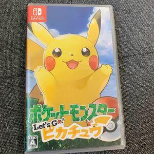 ポケットモンスター レッツゴーピカチュウ Nintendo Switch