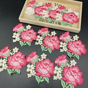 薔薇 14枚 ピンク セット ケミカルモチーフ 刺繍 レース 生地 飾り ローズ