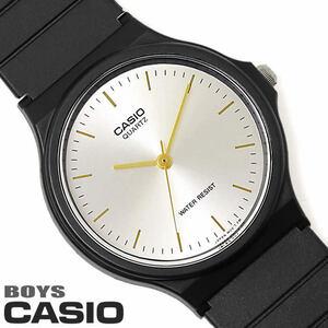 ■即決■新品・未使用 カシオ 腕時計 チプカシ チープカシオ アナログ CASIO メンズ レディース ユニセックス ウレタン ブラック シルバー