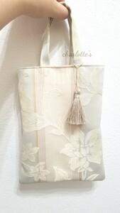 大人のミニバッグ フォーマルバッグ オフホワイトベース  着物バッグ 結婚式バッグ サブバッグ バッグインバッグ 手提げ