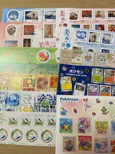 シール切手シート【A】