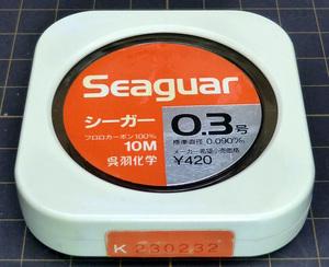 呉羽化学/クレハ/Seaguar/シーガー/フロロカーボンハリス/0.3号/10M/0.090mm/新品
