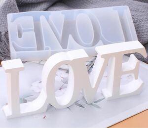 LOVEモールド アルファベット レジンシリコンモールド 手作り装飾用ギフト